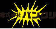 (株)バンクリ